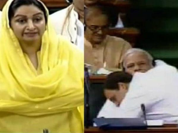 Badal Says Ye Sansad Hai Ye Munna Bhai Ka Pappi Jhappi Are