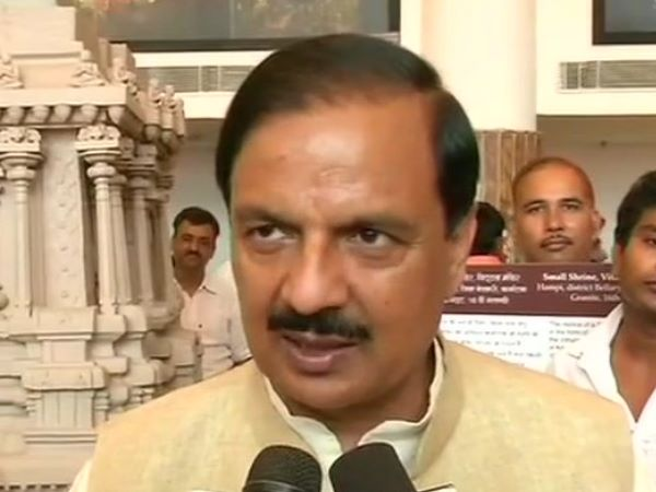 Union Minister Mahesh Sharma Says I Want Assure Everyone Tha