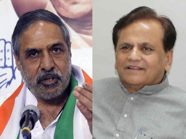 Ahmed Patel Will Be New Treasurer Congress Party