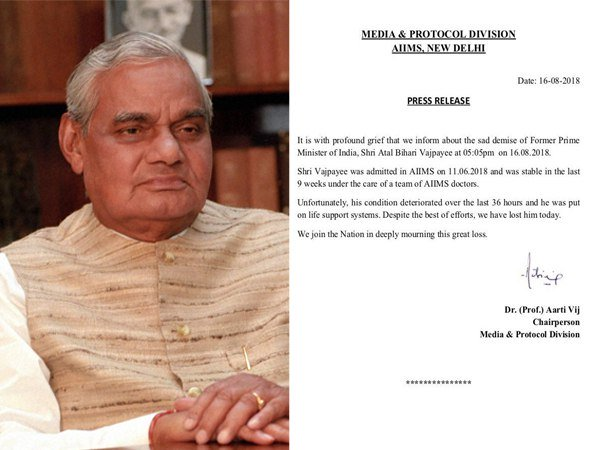 Aiims Final Medical Bulletin Former Prime Minister Bharat R