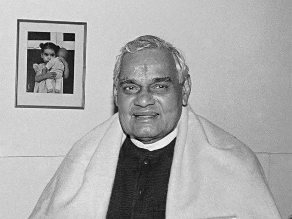 Former Prime Minister Atal Bihari Vajpayee Kanpur School