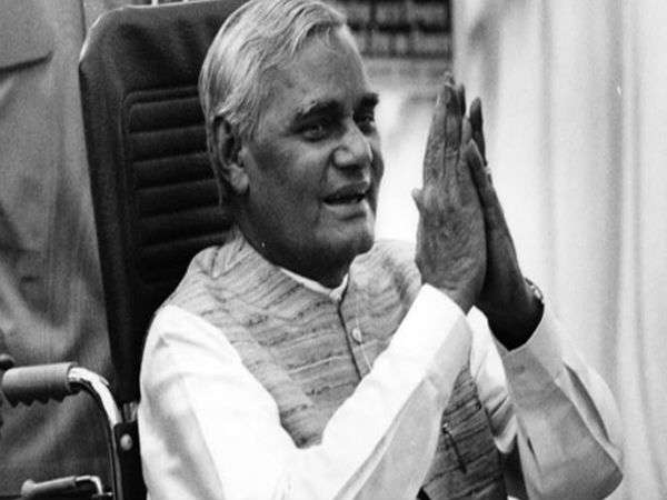 How Much Property Left Atal Bihari Vajpayee Who Will Inherit