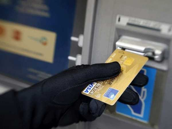 Sbi Atm Card Block After 31 December