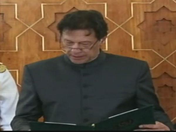 Pti Chief Imran Khan Take Oath As The Prime Minister Pakista