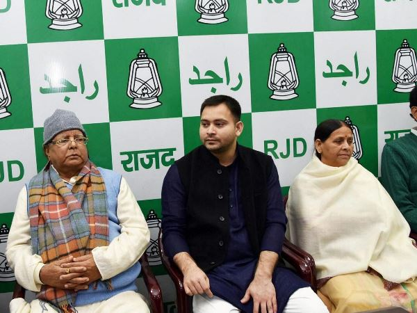 Charge Sheet Filled Against Lalu Tejasvi Yadav Tender Fraud