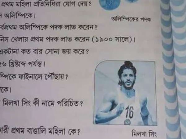 West Bengal School Textbook Puts Farhan Akhtar Photograph As Milkha Singh