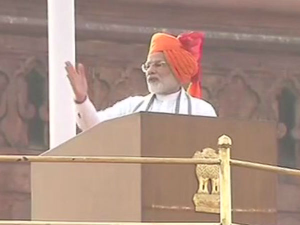 Pm Modi Recites Poem At The End His Speech On 15 August At R