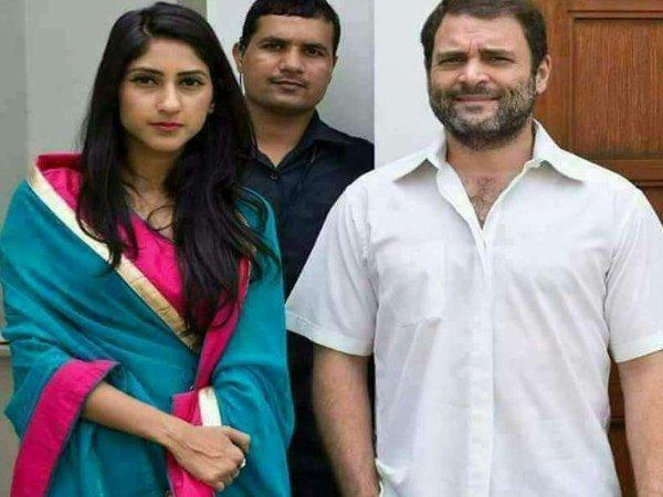 Mla Aditi Singh Became General Secretary Women Congress