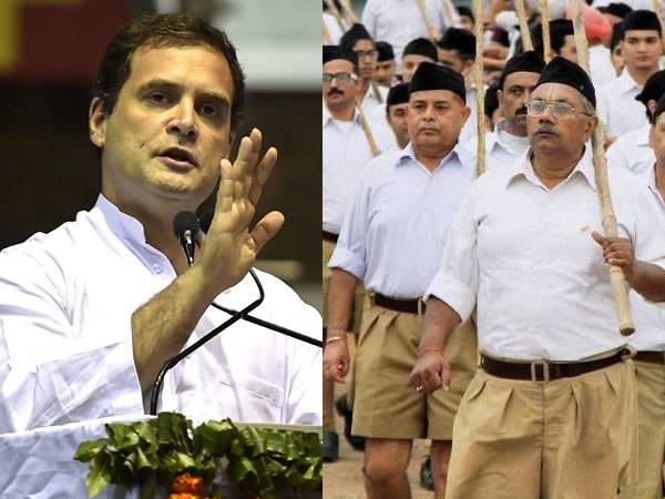 Rss May Invite Congress President Rahul Gandhi Its Conclave