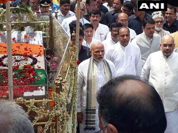 Former Pm Bharat Ratna Atal Bihari Vajpayee Cremated With Fu