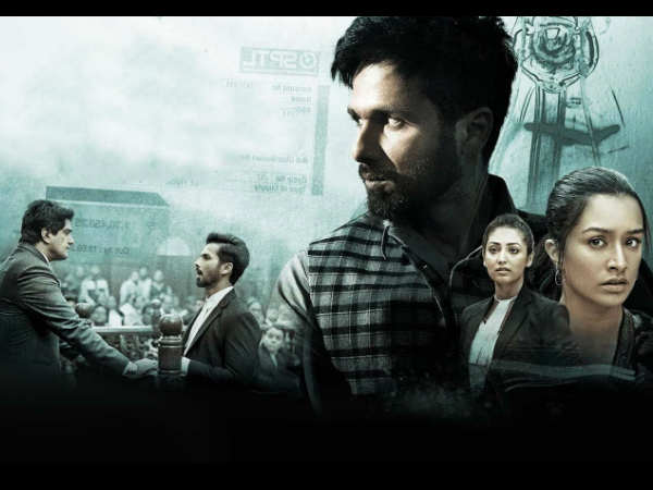 Shahid Kapoor Film Batti Gul Meter Chalu Release Tomorrow Know Positive And Negative Points