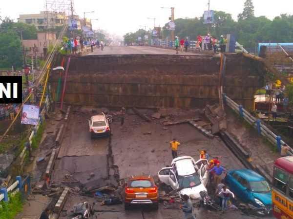 West Bengal Majerhat Bridge South Kolkata Has Collapsed