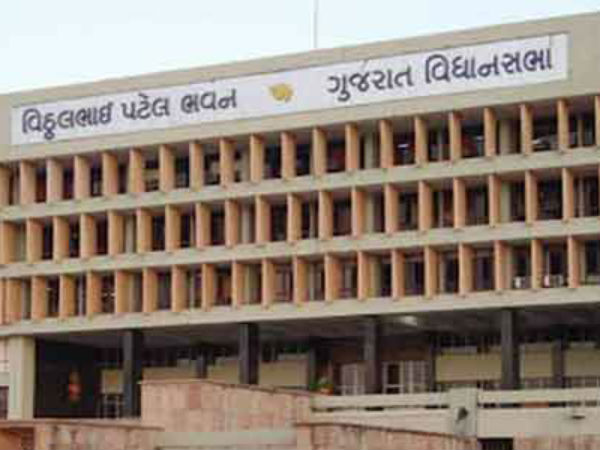 Gujarat Assembly Session Meet Starts Today Two Days