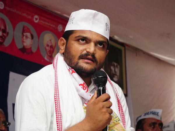 Hardik Patel Reached Bangalore Treatment At Jindal Naturecure