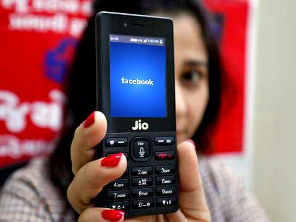 Reliance Jio Phone At Just 95 Rs Distributed By Vasundhara Raje Govt In Rajasthan