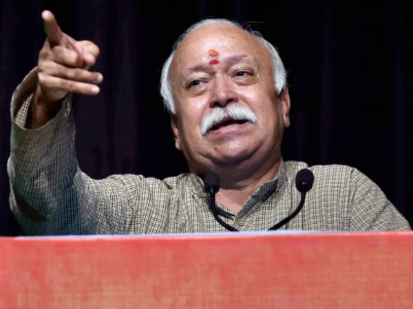 Rss Chief Mohan Bhagwat Speaks At World Hindu Congress Stres