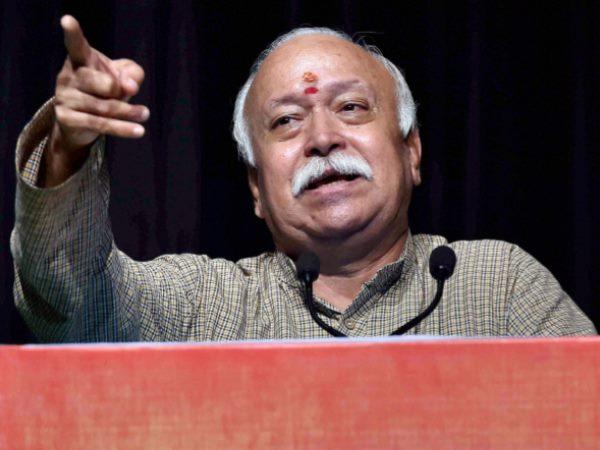 Rss Chief Mohan Bhagwat Speaks At World Hindu Congress Stres