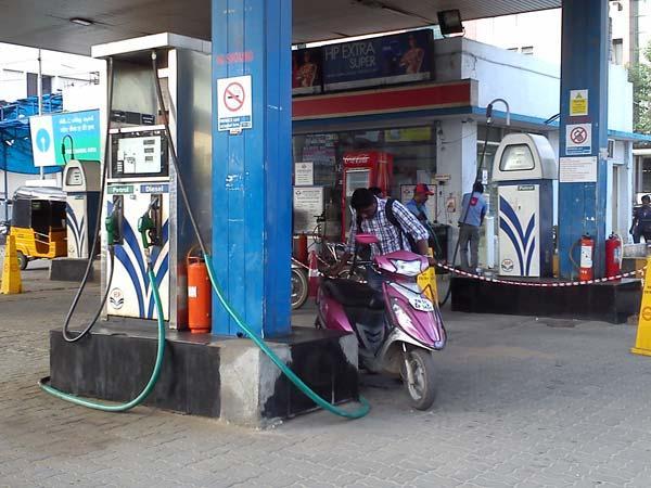 Petrol Diesele Price Ahmedabad On 17th September
