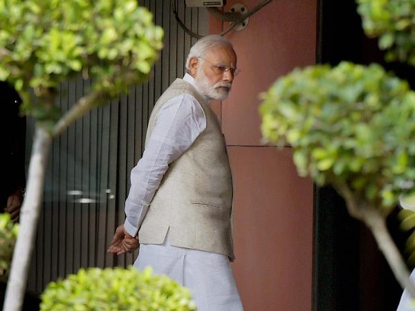 When Bank Officials Tried Locating Pm Modi For 32 Years