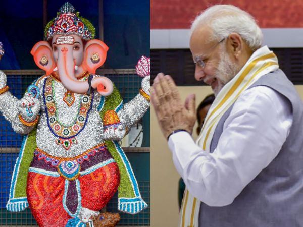 Ganesh Chaturthi 2018 President Ram Nath Kovind Pm Narendra