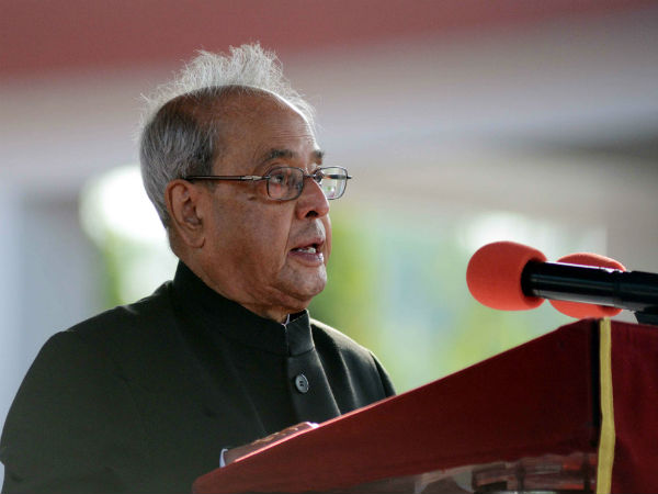 Ex President Pranab Mukherjee Attend Bjp Government S Event