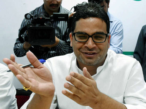 Prashant Kishor Joined Janata Dal United