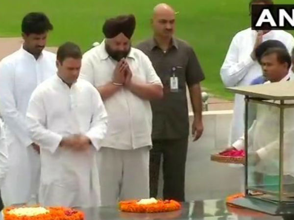 Rahul Gandhi Reached Raj Ghat Offers Holy Water From Kailas