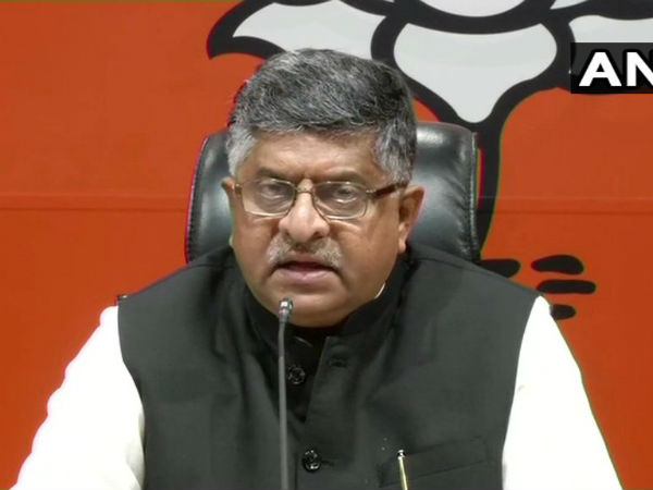 Who Is Responsible Death 3 Year Old Girl Says Ravi Shankar Prasad