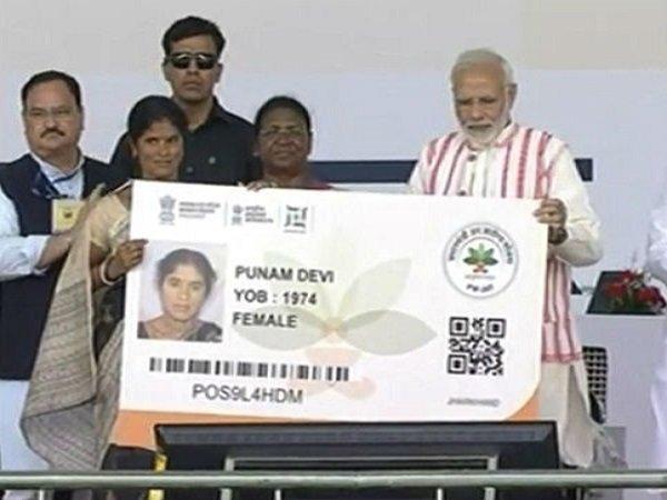 પીએમ મોદીની આયુષ્માન ભારત યોજનાને 5 મુખ્યમંત્રીઓએ કેમ 'ના' કહી?
