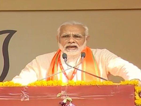 Bjp Karyakarta Mahakumbh Pm Narendra Modi Amit Shah Shivraj