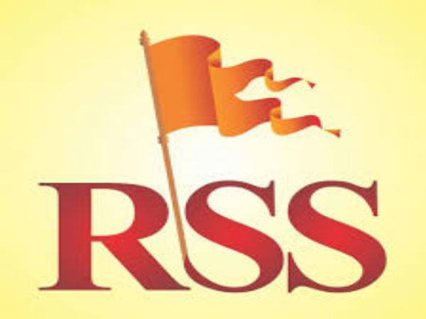 Rss Says Like The Supreme Court We Too Do Not Consider This