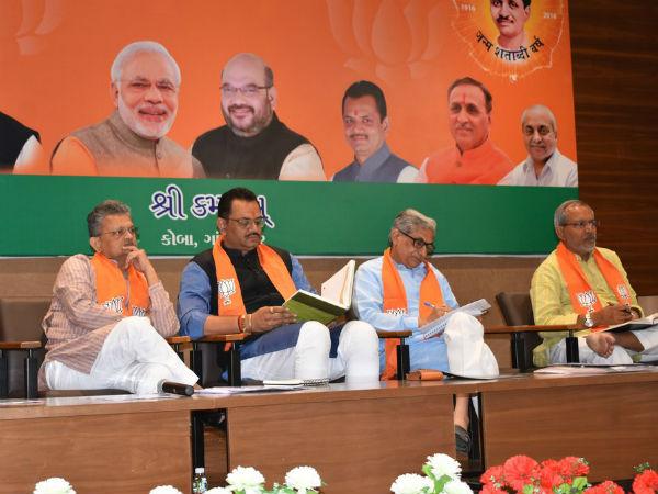 Bjp Leaders Meeting At Kamalan 2019 Loksabha Elections