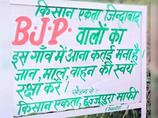 Farmers Put Board Warn Bjp Not Enter Village