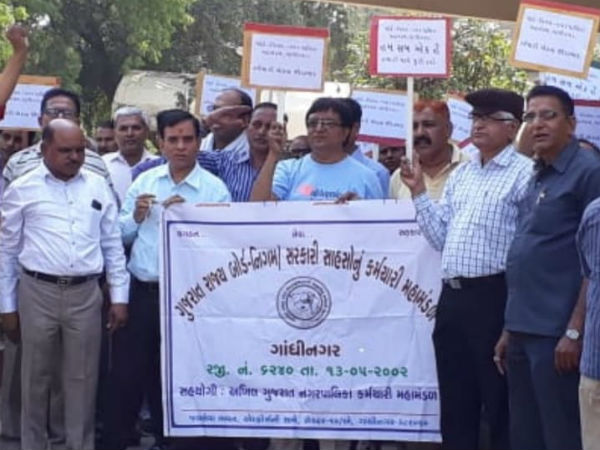 Board Nigam Employees Protest Near Krishi Bhavan