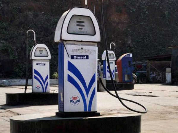 Petrol Diesel Price Decreased On 26th Oct