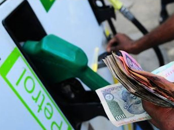 Petrol Diesel Price Decreased On 30th October