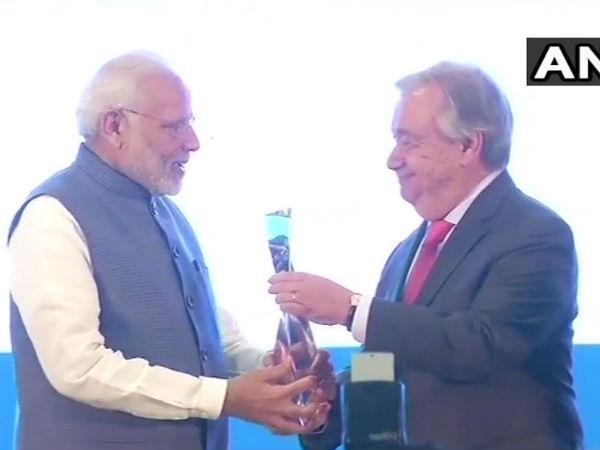Pm Narendra Modi Receive Champions The Earth Award Today U