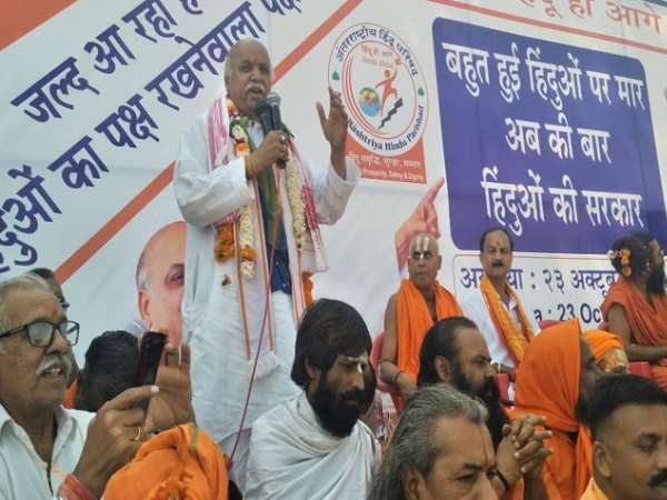 Pravin Togadia Announces Form New Political Party Centric On Hindu Community