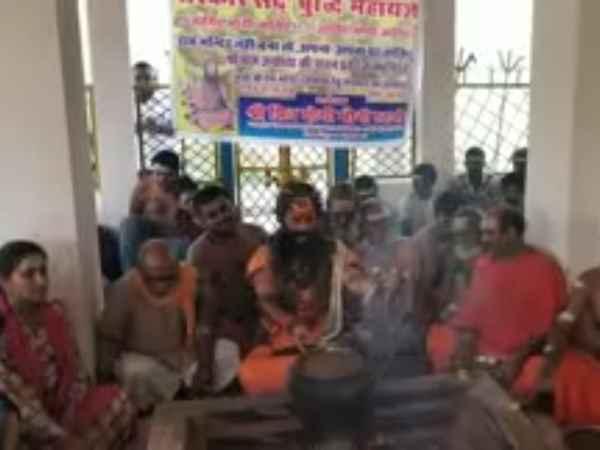 Muni Maharaj Did The Sadhbuddhi Yagna In Amethi