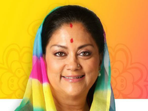 Astrologer Predict Victory Congress Rajasthan Assembly Polls 2018 Gehlot Stars Strong Raje In Danger