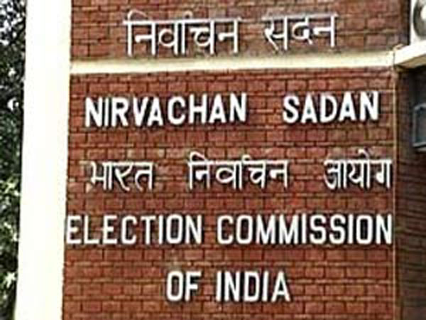 Election Commission Announces Election Dates Madhya Pradesh