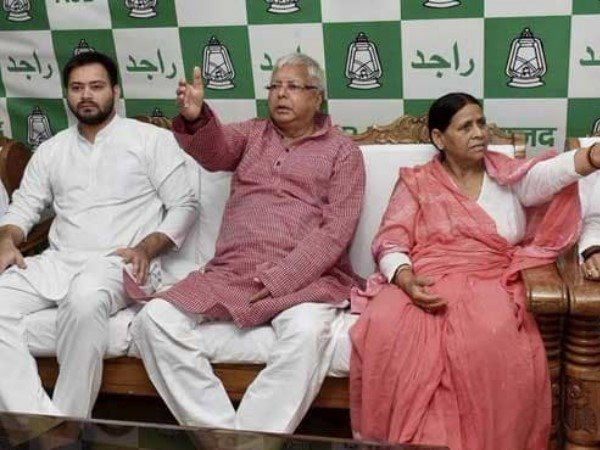 Delhi Court Grants Bail Rabri Devi Tejashwi Yadav Irctc Scam