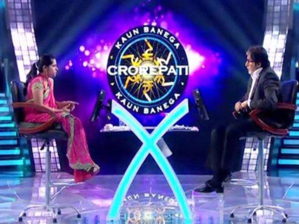 Kaun Banega Crorepati Name Used Fraudsters Dupe People With