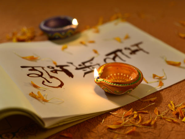 Dhanteras Is The First Day Five Days Long Diwali Festivities