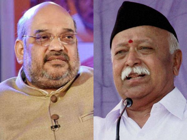 Amit Shah Mohan Bhagwat Rss Bjp Ram Mandir Ayodhya Loksabha Elections