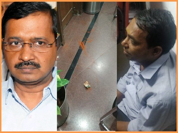Unidentified Man Throws Chili Powder At Cm Arvind Kejriwal At Delhi Secretariat