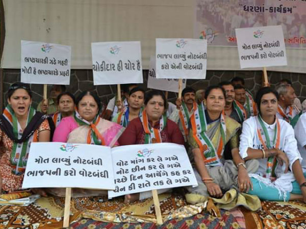 Congress Opposed Demonetization 2nd Anniversary 33 District