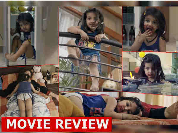 Pihu Movie Review And Rating Myra Vishwakarma