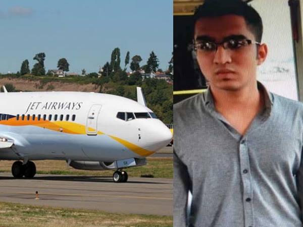 A Passenger Jet Airways Flight Taken Off The Plane Arrested