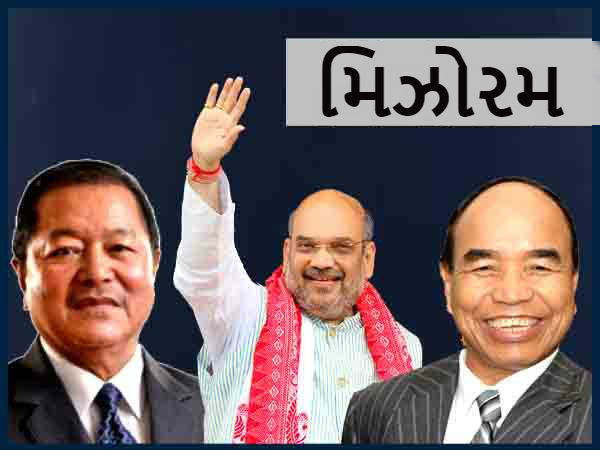 Mizoram Asembly Elections 2018 Urban Rural Population Religion
